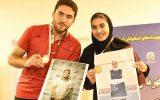 قهرمانی اقتداری و زارعیان در رقابتهای نشنال کلوز اسکواش تهران