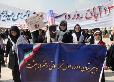راهپیمایی باشکوه مردم کیش در روز ملی مبارزه با استکبار جهانی + تصاویر