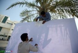آماده سازی محلهای نصب تبلیغات کاندیداهای ریاست جمهوری و شوراهای شهر در کیش