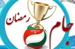 ادامه رقابت های ورزشی ماه مبارک رمضان در کیش