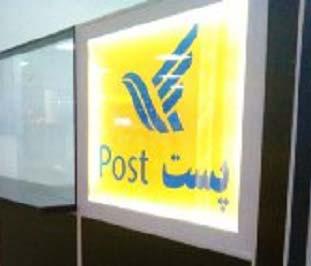 باجه پست در فرودگاه کیش راه اندازی شد/ ثبت نام کارت ملی هوشمند در اداره پست