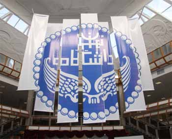 اعطای احکام کارکنان قراردادی پردیس بین الملل کیش دانشگاه تهران
