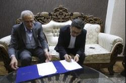 انعقاد تفاهم نامه همکاری بین سازمان منطقه آزاد کیش و پژوهشگاه صنعت نفت