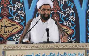 انتصاب های بی ضابطه در کیش صدای امام جمعه را هم درآورد/ تذکر به نهادهای نظارتی/ منطقه آزاد کیش فقط از کارمندانش حمایت میکند
