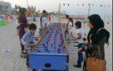 جشنواره بازی های ساحلی فرصتی برای تفریحات شاد خانوادگی در سواحل زیبای کیش