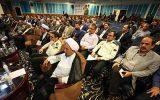 همایش پلیس، امنیت و اصناف برگزار شد + تصاویر
