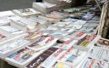 مدت اعتبار مجوز رسانه های مکتوب در جزیره کیش به سه سال افزایش یافت