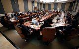 هشتاد و هفتمین جلسه شورای اداری کیش