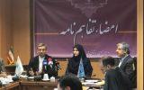 امضای تفاهم نامه سازمان ملی استاندارد و منطقه آزاد کیش