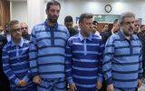 تصاویر اولین جلسه دادگاه پرونده شرکت پدیده