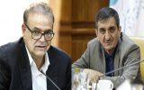 خانزادی و آخوندی در ترکیب جدید هیئت مدیره سازمان منطقه آزاد کیش