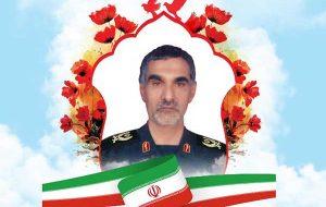 شهادت یکی از پاسداران کیشوند در مرزهای غربی کشور
