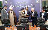 امضا توافقنامه سه جانبه اولین شتابدهنده صادراتی صنایع خلاق