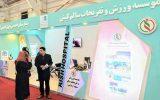 حضور موسسه ورزش کیش در یازدهمین نمایشگاه بین المللی گردشگری پارس