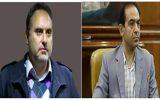 دو انتصاب در سازمان منطقه آزاد کیش