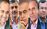 منتخبان هرمزگان در مجلس یازدهم رسمأ اعلام شد + جزئیات