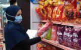 معدوم سازی بیش از ۹۰۰ کیلوگرم مواد غذایی فاسد در کیش