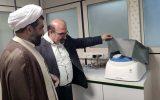 خریداری دستگاه تشخیص کرونا برای بیمارستان کیش