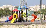 بهره برداری از پارک های بهارستان و آرین در منطقه نوبنیاد