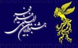 آغاز بلیت فروشی جشنواره فیلم فجر در کیش