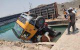 سقوط یک دستگاه کامیون به دریا در بندرگاه کیش +فیلم